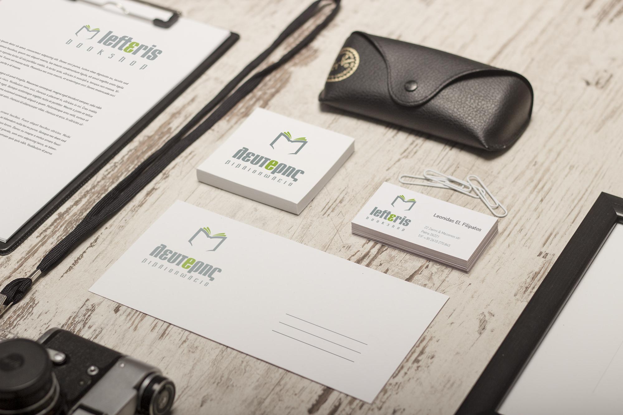 εταιρική ταυτότητα - σχεδιασμός λογοτύπου